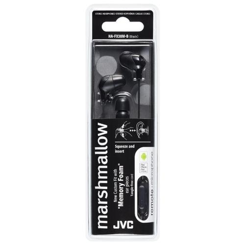 Наушники JVC HA-FX38M