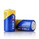 Батарейка PKCELL Extra Heavy Duty C/R14P