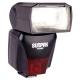Вспышка Sunpak PZ42X Digital Flash for Canon