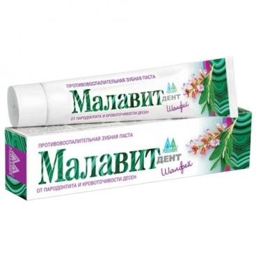 Зубная паста Малавит противовоспалительная, Шалфей