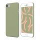 Чехол Vipe Grip для Apple iPhone 7/iPhone 8