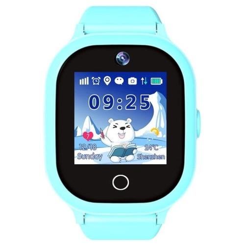 Часы Smart Baby Watch W9 Plus