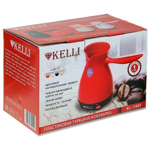 Кофеварка Kelli KL-1445