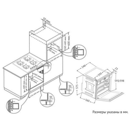 Электрический духовой шкаф Korting OKB 9101 CFX