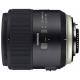Объектив Tamron SP AF 45mm f/1.8 Di VC USD (F013) Nikon F