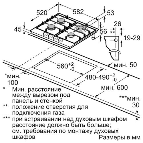 Варочная панель Bosch PGH6B6B90R