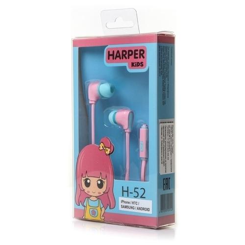 Наушники HARPER Kids H-52