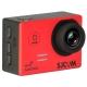 Экшн-камера SJCAM SJ5000 WiFi