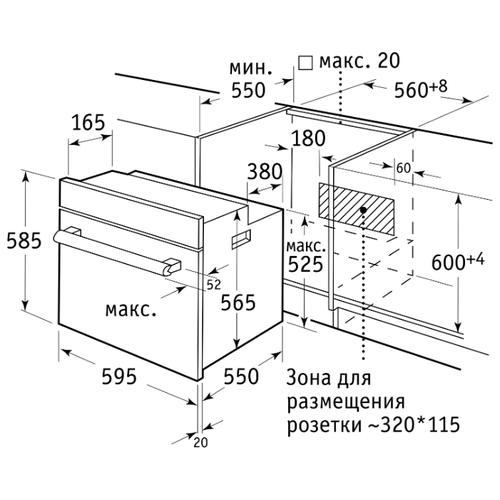 Электрический духовой шкаф Weissgauff EOA 29 PDW