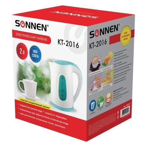 Чайник SONNEN KT-2016