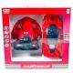 Легковой автомобиль MJX Ferrari LaFerrari (MJX-8512A) 1:14 33 см