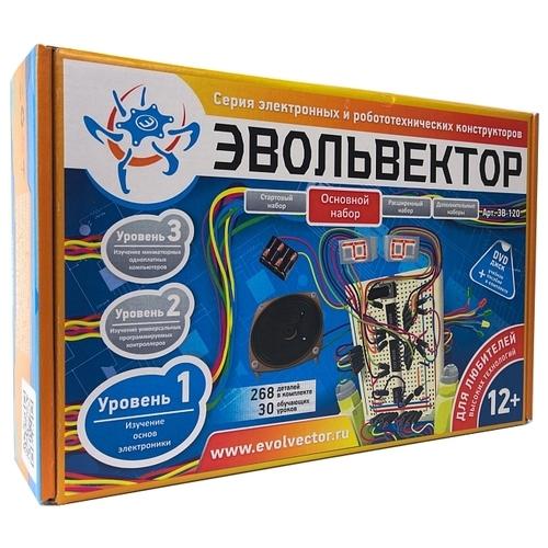 Электронный конструктор Эвольвектор Основы электроники ЭВ-120 Основной набор