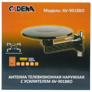 Антенна Cadena AV-9018BO
