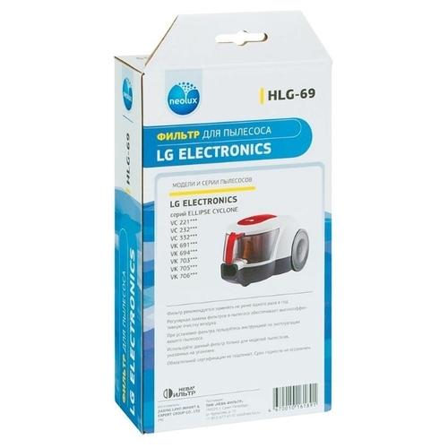 NEOLUX HEPA фильтр HLG-69