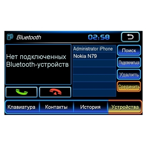 Автомагнитола Intro CHR-2170 RX IE
