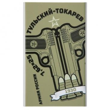 Аккумулятор Red Line J01 Армия России дизайн №24 УТ000016670, 4000 mAh