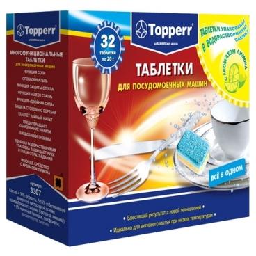 Topperr всё в одном таблетки для посудомоечной машины