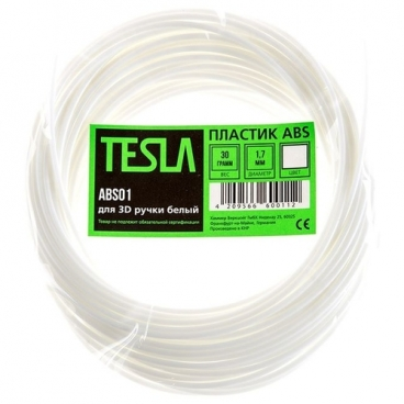 ABS пруток TESLA 1.70 мм белый