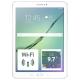 Планшет Samsung Galaxy Tab S2 9.7 SM-T813 Wi-Fi 32Gb