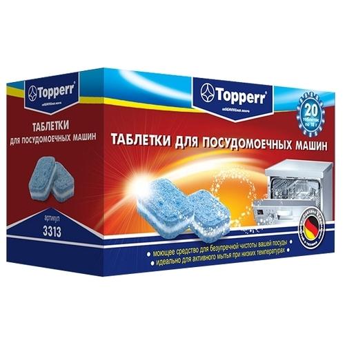 Topperr таблетки для посудомоечной машины