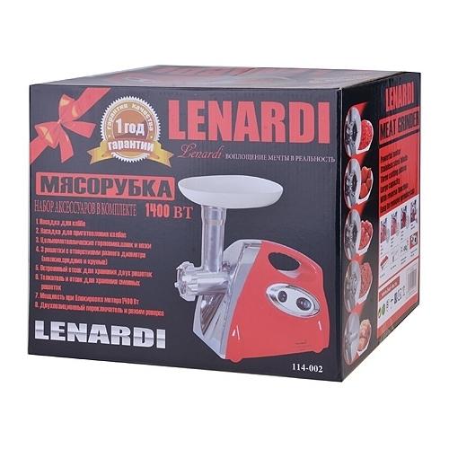 Мясорубка LENARDI 114-001/002