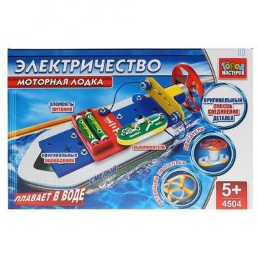Электронный конструктор ГОРОД МАСТЕРОВ Электричество 4504 Моторная лодка