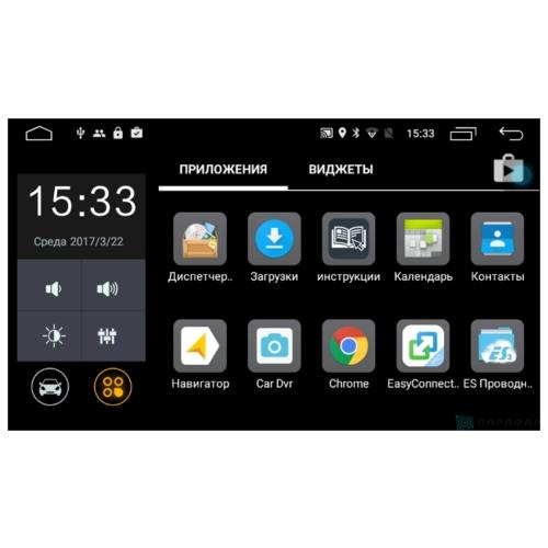 Автомагнитола Parafar 4G/LTE IPS Jeep Compass 2017 Android 7.1.1 (PF997)