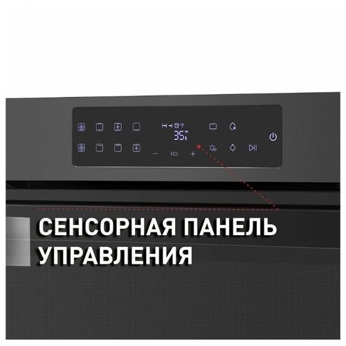 Электрический духовой шкаф MAUNFELD EOEH.7611SB