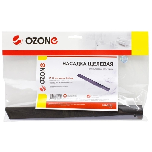 Ozone Насадка щелевая UN-6232