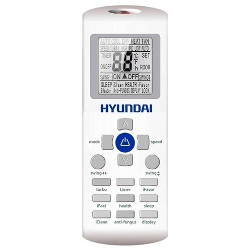 Настенная сплит-система Hyundai H-AR21-24H