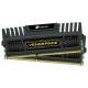 Оперативная память 4 ГБ 2 шт. Corsair CMZ8GX3M2A1600C9