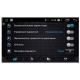 Автомагнитола FarCar s170 Ford Focus, Mondeo, C-Max, Galaxy Android (L003)