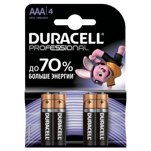 Батарейка Duracell Professional ААА/LR03