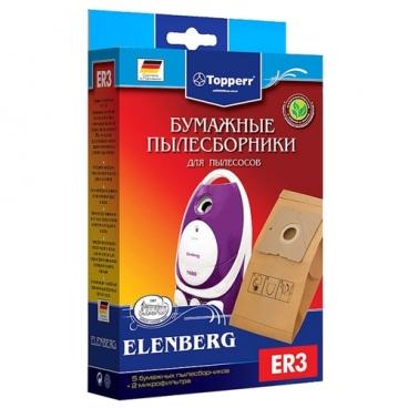 Topperr Бумажные пылесборники ER3