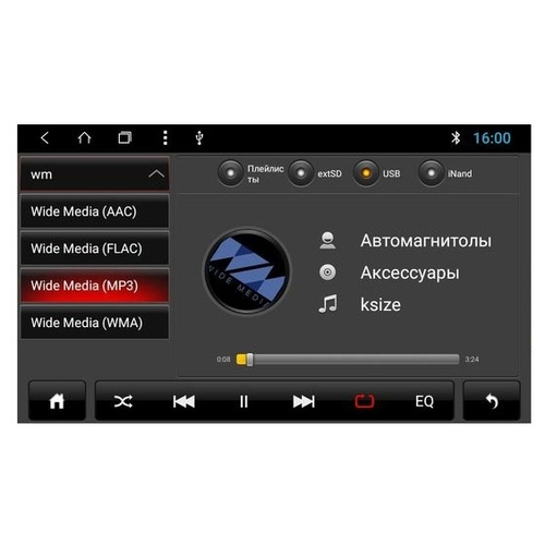 Автомагнитола Wide Media WM-VS7A706-OC-2/32-RP-FRFC-35 Ford Kuga, Fiesta, Fusion, Focus, Mondeo Android 8.0