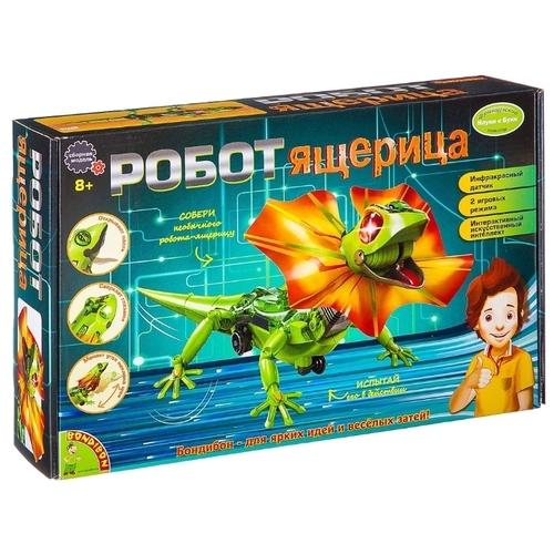 Набор BONDIBON Робот ящерица (ВВ2293)