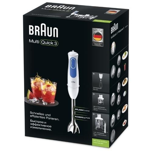 Погружной блендер Braun MQ 3045 Aperitive