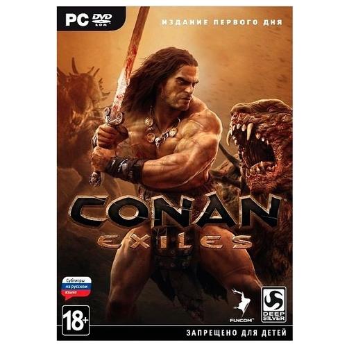 Conan Exiles - Издание первого дня