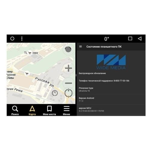 Автомагнитола Wide Media MT1028MF-1/16 Hyundai Creta 2016+