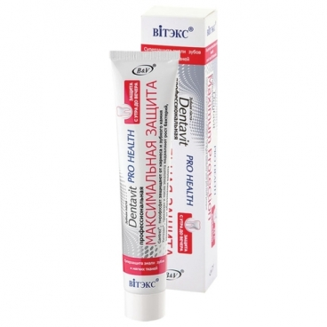 Зубная паста Витэкс Dentavit Pro Health Профессиональная максимальная защита