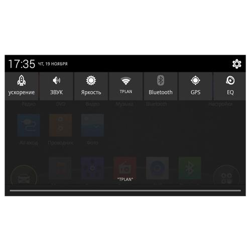 Автомагнитола Intro AHR-2280