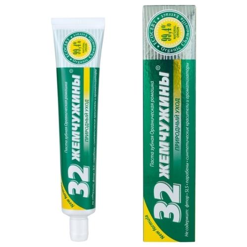 Зубная паста Modum 32 Жемчужины Органическая ромашка