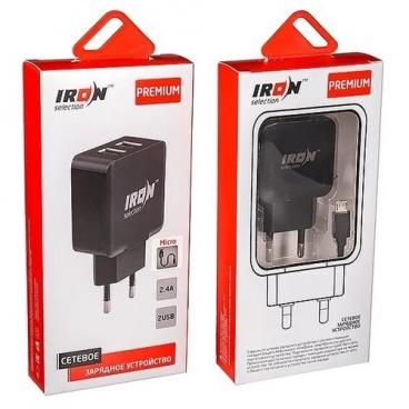 Сетевая зарядка IRON Selection PM-204m