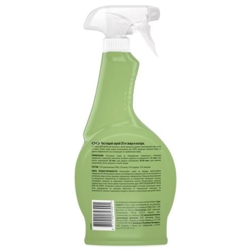 Чистящее средство Для дачи для мангала и гриля Cif