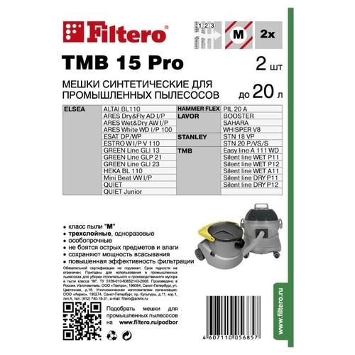 Filtero Мешки-пылесборники TMB 15 Pro