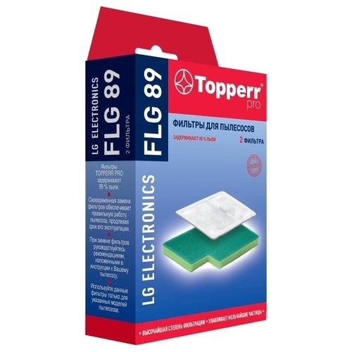 Topperr Набор фильтров FLG 89