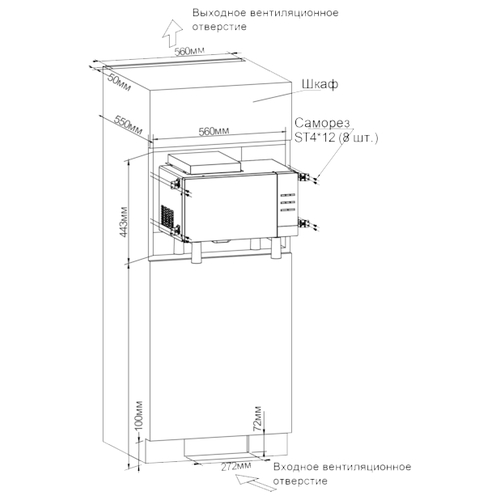Микроволновая печь встраиваемая Tesler MEB-2380Х