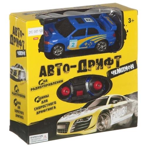 Легковой автомобиль Zhorya Авто-Дрифт (ZYC-0857-12B) 15 см