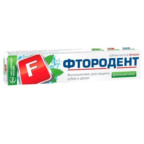 Зубная паста СВОБОДА Фтородент Фитокомплекс, мята