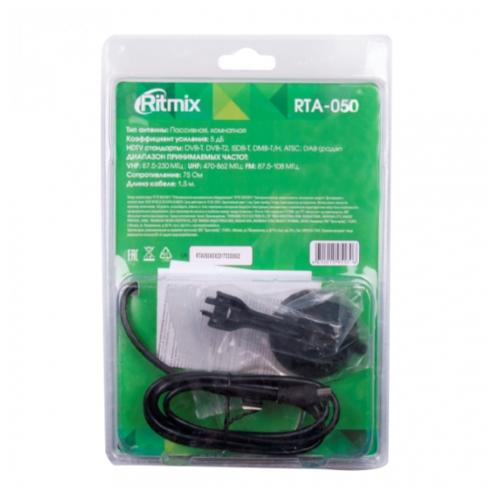 Антенна Ritmix RTA-050